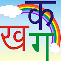 Hindi Alphabets Learning Guide logo