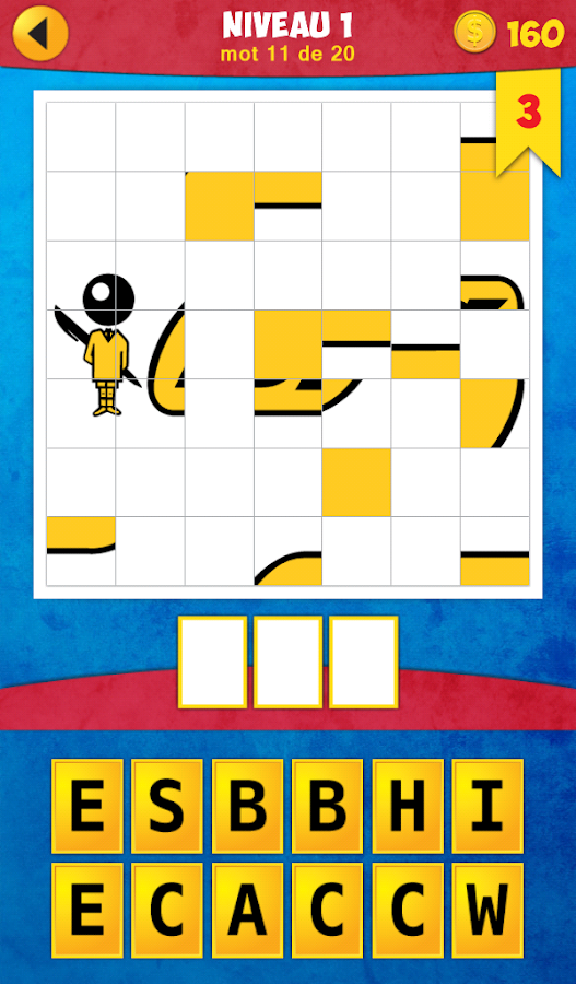 1 Logo Quiz: Tap et Devinez! - screenshot
