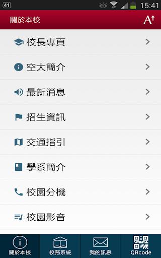 My Living Desktop (Mac) - Download