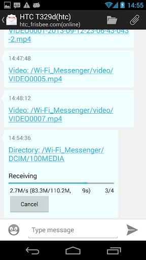 Wi-Fi 傳送帶 玩通訊App免費 玩APPs