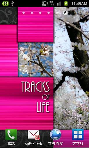 Tracks of Life - ライブ壁紙 -