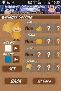 PixieStudio -WiFi Ver.- - screenshot thumbnail