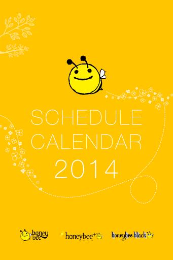 honeybeeリリースカレンダー2014