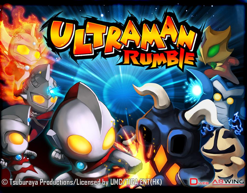 Ultraman Rumble- screenshot