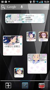 無料个人化Appのメモ帳 / 「劇場版 あの花」|記事Game