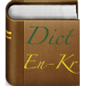 English Korean Dictionary logo