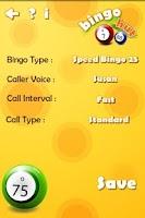Screenshot of Bingo Hut