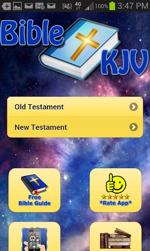 Bible KJV FREE - No Ads