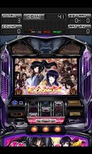 バジリスク~甲賀忍法帖~II- screenshot thumbnail