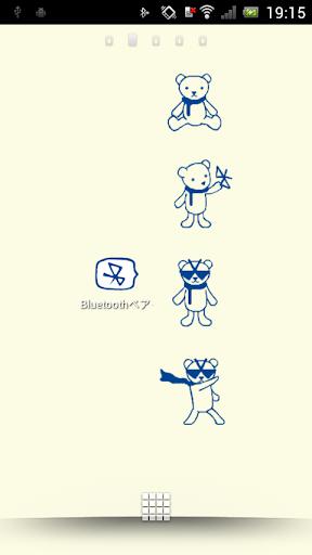 Bluetoothベアー