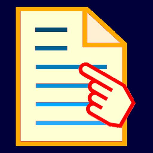 てがきぱっど (HwPad) 工具 App LOGO-APP試玩