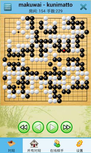 コアラ囲碁|玩棋類遊戲App免費|玩APPs