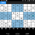Hindi Akshara Sudoku icon