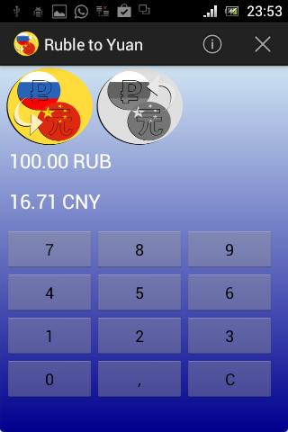 玩免費財經APP|下載Ruble Yuan Renminbi Converter app不用錢|硬是要APP