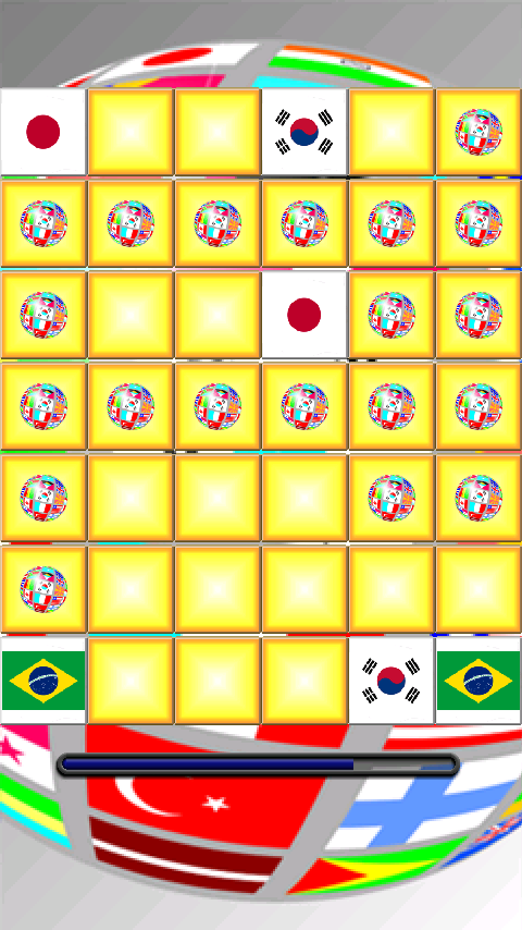 World Flags Memory- screenshot