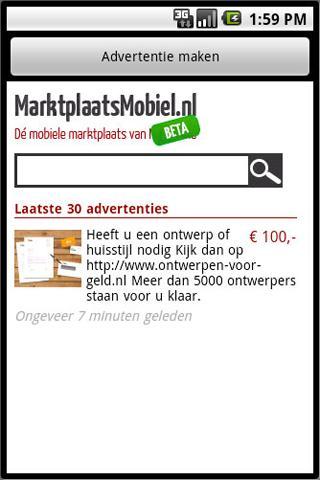 Marktplaatsmobiel.nl- screenshot