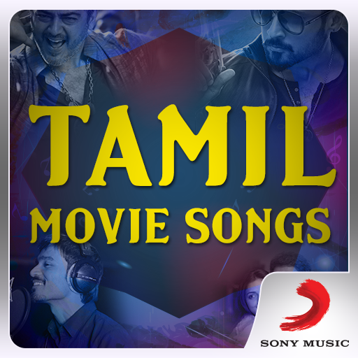 96 movie songs download mp3 tamil