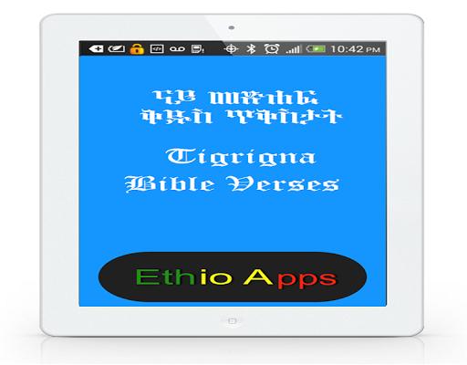 Tigrigna Bible Verses