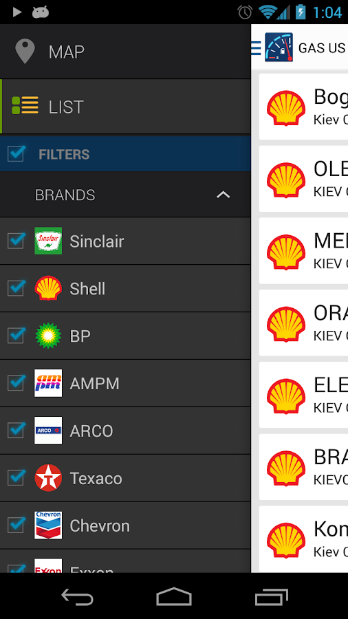 Gas US: Gas Stations in USA - screenshot