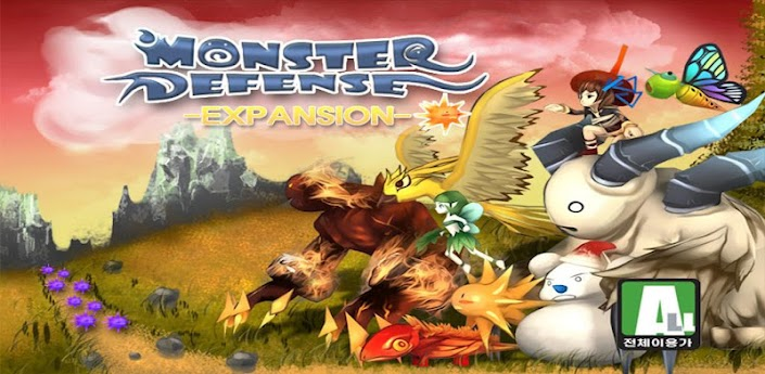 Monster Defense 3D Expansion v1.03