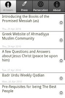 Screenshot of Ahmadiyya Islamic News
