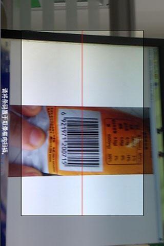 【免費工具App】食安测-APP點子