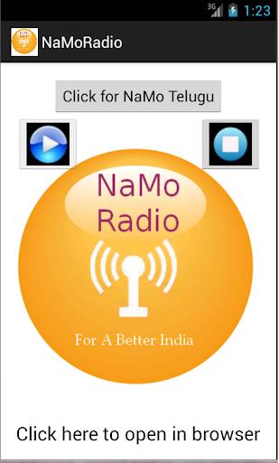 Namo Radio