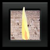 Eichah (Lamentations)