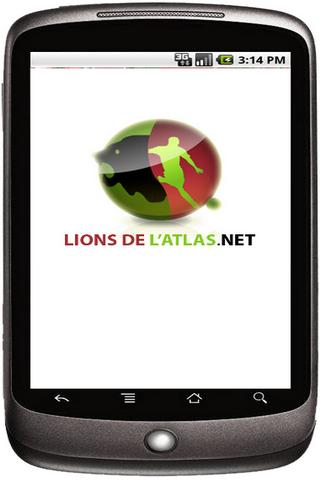Lionsdelatlas.ma - screenshot
