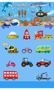 Funny Cars Game for Kids- screenshot thumbnail