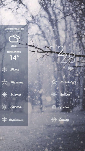 눈오는 겨울풍경 버즈런처 테마 홈팩