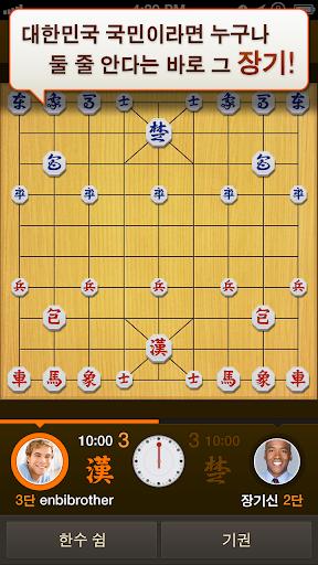 uc7a5uae30 for KAKAO 3.5.0 screenshots 6
