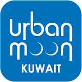 Kuwait Guide - Urban Moon