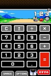 Calculator Quest