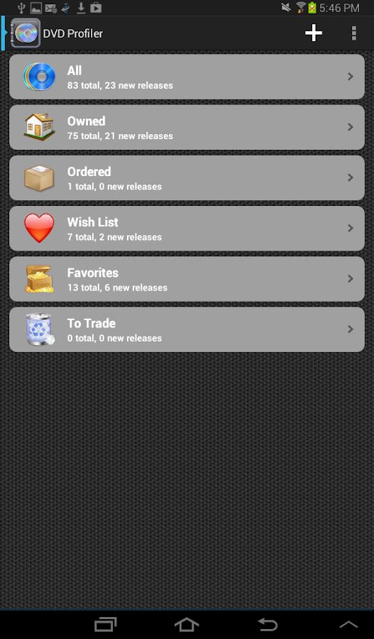 DVD Profiler- screenshot