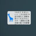 ついーとれんどなう(ベータ版) icon