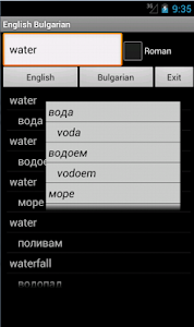English Bulgarian Dictionary screenshot 11
