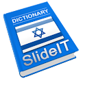 SlideIT Hebrew Pack logo