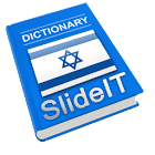 SlideIT Hebrew Pack icon