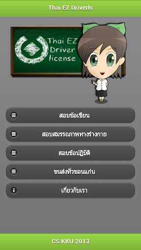 Thai EZ Driver License