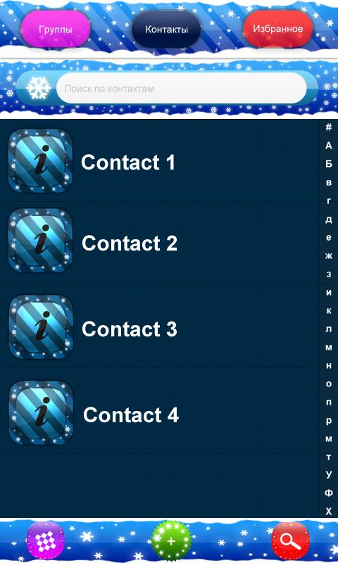 Christmas Theme for exDialer - screenshot