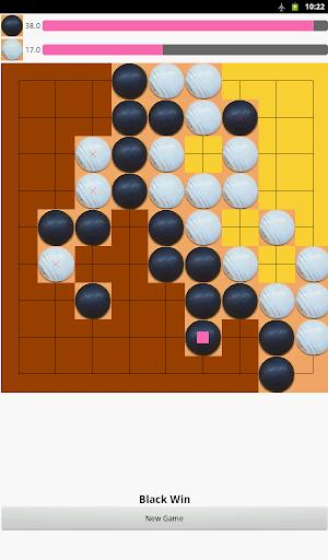 Go Game 1.9.2 screenshots 5
