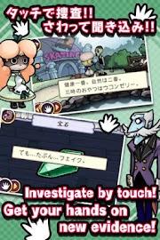Touch Detective Screenshot 3