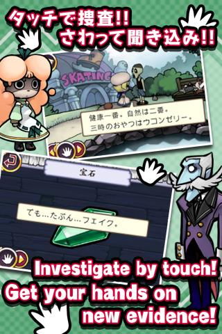 Touch Detective - screenshot
