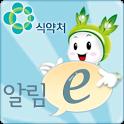New 고열량저영양 알림-e icon