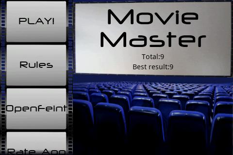 Movie Master - screenshot