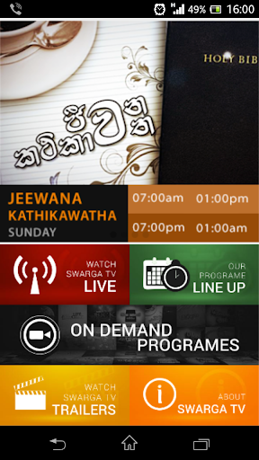 SwargaTV - Sri Lanka