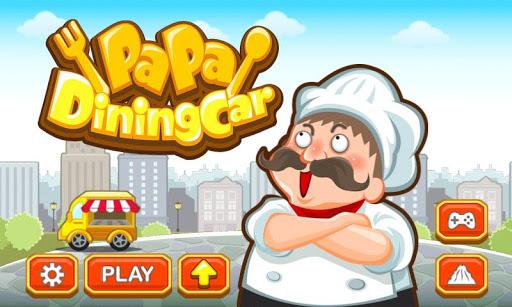 PaPa's Dining Car HD