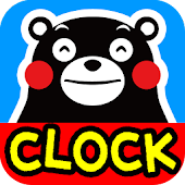 Analog clocks widget KUMAMON
