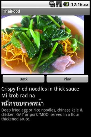 Thai Talking Food Menu - screenshot